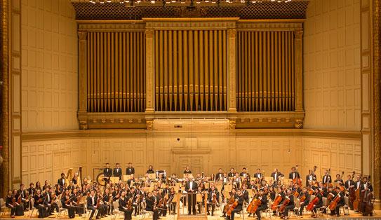 BPYO-symphony-hall-2014-543x314
